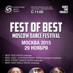 FEST OF BEST: MOSCOW DANCE FESTIVAL