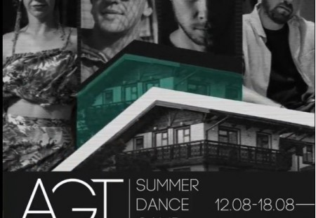 AGT SUMMER DANCE CAMP 12.08 - 18.08, Спортивный парк